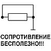 "Про сервисы ""ремонт глушителей"" - последний пост от  fankadel"
